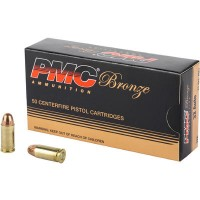 PMC Bronze Target FMJ