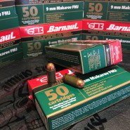 BARNAUL Shipped From West Coast Warehouse FMJ