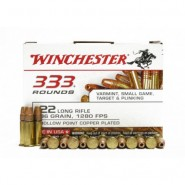 Bulk Winchester PHP