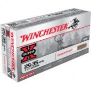 AMMO WINCHESTER SUPR-X SP