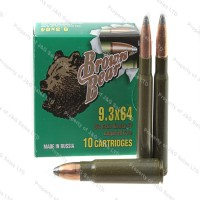 Brown Bear SP Steel Or Ballistic Tip