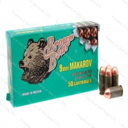 Bulk Brown Bear Steel FMJ