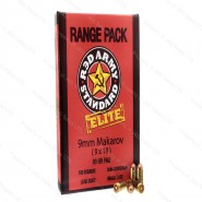 Bulk Red Army ELITE Case Brass Polish Mfg FMJ