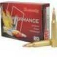 Hornady +P SST SuPerformance