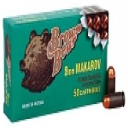Bulk Brown Bear Bimetal FMJ
